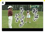 関西スィートゴルフ倶楽部