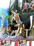 秋田土崎港曳山祭り