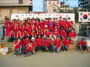 在日韓国青年会大阪本部