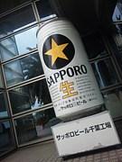 ☆VIVA☆サッポロ愛★★★