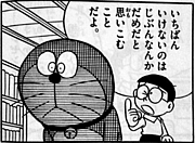 あたらし−☆日体ゴルフ部