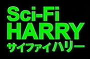 Sci-Fi HARRY
