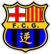 F.C.逆に