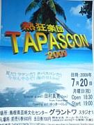 熱狂楽団TAPASCON