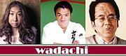 wadachi-轍-