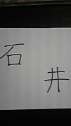 千種小学校02年度卒6年2組