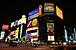 夜のセッション in 町田