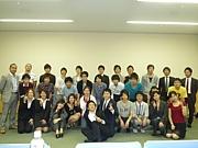 for successオフ会in東京