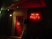SOUL BAR    PHILLY'S