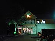 秋よし カジュアル レストラン