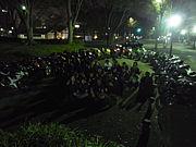 Aichi Bike Night