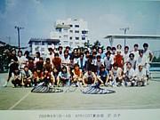 専修大学アプリコットOB会1996