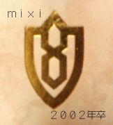UTK 2002年卒