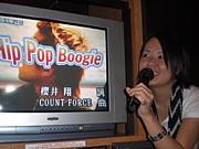 ちかみのHip Pop Boogie