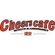Cheers Cafe 浦安
