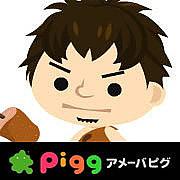 アメーバピグ(Pigg)