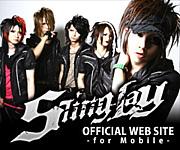Sting-Lay