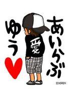 ☆F.C.JANGRYNA☆