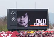 石井謙伍(愛媛FC)