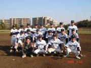 首都大学東京硬式野球部