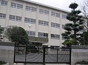 那珂中学校