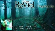 ReViel