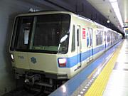 札幌市営地下鉄東豊線7000形電車