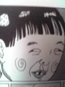 栗山マサエちゃん