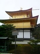 日本大学工学部建築学科