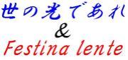 大阪星光学院 40期