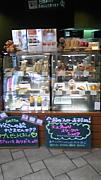 TULLY'S COFFEE 砧世田谷通り店