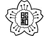 昭和高生1984生まれ集合!