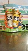 OLOOLO(oオロ^∀^オロo)