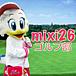 mixi26  『ゴルフ部』