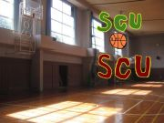 ☆SCU Basketball Club☆