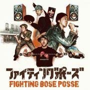 Fighting Bose Posse