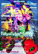 Tokyo Cyber Monster