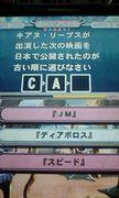 【QMA】◇芸能順番当て◇