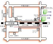 東京自由学園