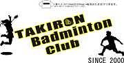 たつのバドミントンクラブ