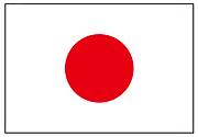 日本の政治を語ろう
