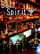 Bar Spirit