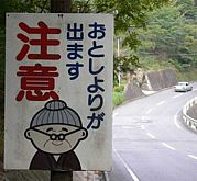 ☆ 〜HAPPY〜神戸オフ会 ☆