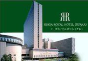 リーガロイヤルホテル(大阪)勤務