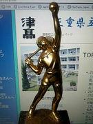 津高テニス部 黄金世代