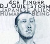 4CE FINGER