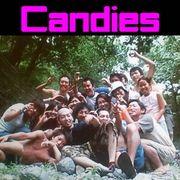 俺達、CANDIES☆