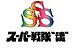 スーパー戦隊オフ in札幌