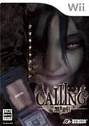 CALLING 〜黒き着信〜