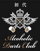 Alcoholic Darts Club